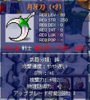 20070219021140.jpg