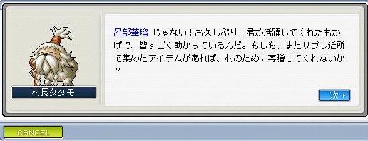 20070319213226.jpg