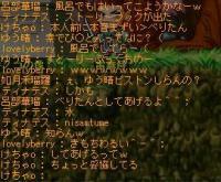 20070507232111.jpg