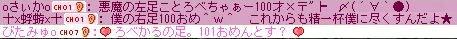 20070523003802.jpg