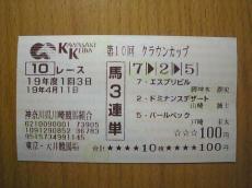 20070410192701