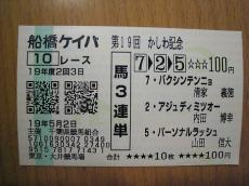 20070501220334