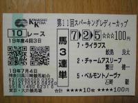 20070705221028