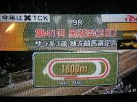 20070815221030