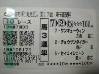 20071018205508