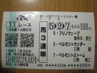 20071130201607