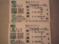 20081103204517