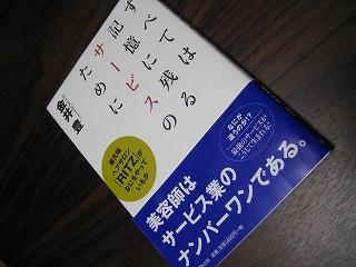 s-IMG_0762.jpg