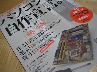 s-IMG_1163.jpg