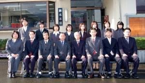 作州津山商工会 全職員 (20年度)
