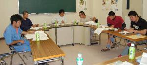 作州津山商工会青年部第1回部員向上委員会