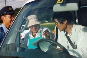 秋の交通安全キャンペーン 平成19年9月21日