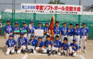 商工会地域学童ソフトボール交歓大会津山ブロック予選会大野