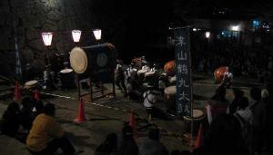 鶴山公園2