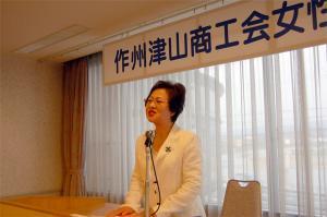 19年度女性部総会2