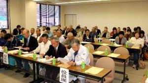 加茂地区全体会議