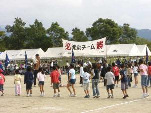 第43回奈義町体力づくり町民運動会