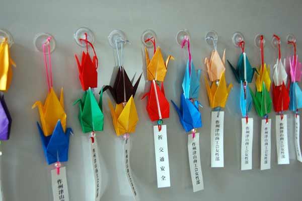 クリスマス 折り紙:折り紙 お守り-tsuyama.blog57.fc2.com