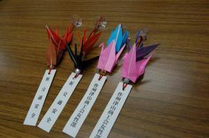 久米地区女性部折鶴作成 平成19年9月10日