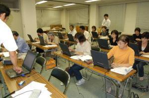 作州津山商工会パソコン講習会(表計算入門編)