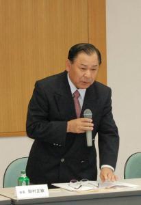 作州津山商工会第3回理事会(加茂エスペリア)