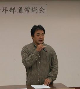 作州津山商工会青年部通常総会(久米地区倭文ふれあい学習館)