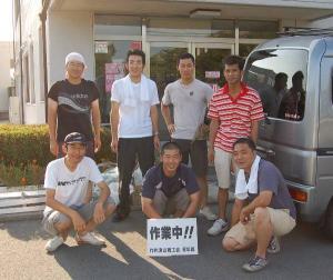 作州津山商工会青年部久米支部カーブミラー清掃