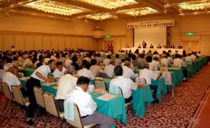 岡山県商工会大会 移動全国連(中国・四国)
