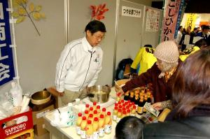 作州津山ふるさと交流物産展 第1日目