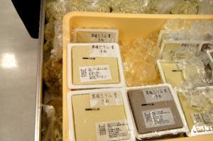 作州津山ふるさと交流物産展 第2日目