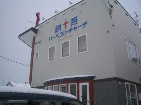20061211010822.jpg