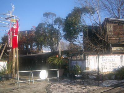 2007-12-20 019mini
