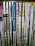 本棚の雑誌