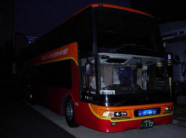 DSCN4222スサノオ