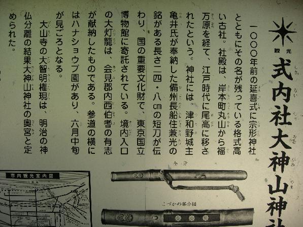 DSCN2916hasu2.jpg