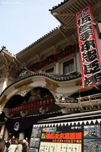 歌舞伎座 二月大歌舞伎 仮名手本忠臣蔵