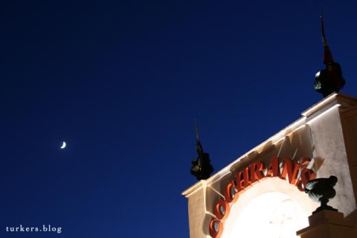 ネルハの夜1