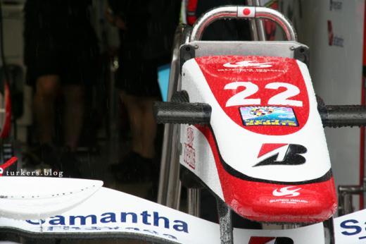 F1 日本GP 富士スピードウェイ スーパーアグリ