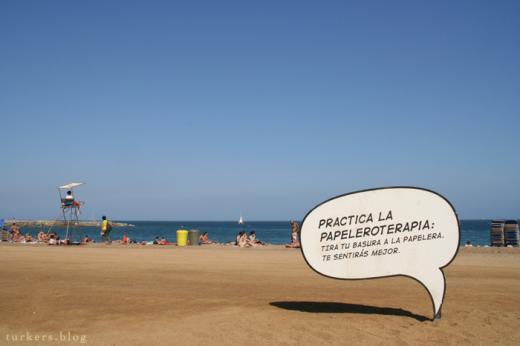 バルセロネータ海岸