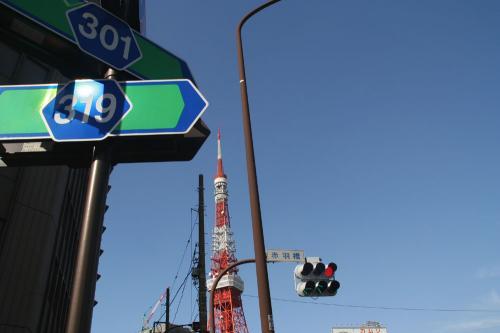 東京タワー 空 赤羽橋
