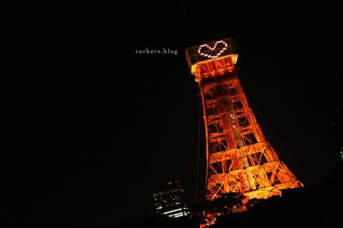 東京タワーとハートマーク turkers.blog
