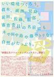 新聞広告 コンテスト 2006年