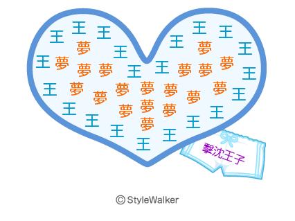 heartmaker[1]