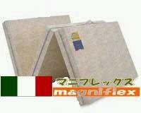 マニフレックスマニウイング 三つ折れタイプ
