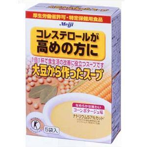大豆から作ったスープ(コーンポタージュ味)