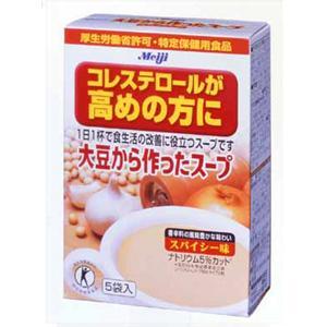 大豆から作ったスープ(スパイシー味)