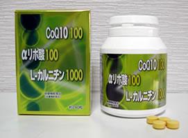 CoQ10 100・αリポ酸 100・L-カルニチン 1000
