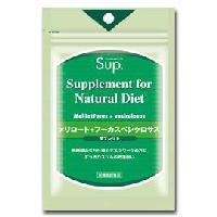 SupliVi:ta(サプリヴィータ)メリロート+フーカスベシクロサス・ND-007【栄養補助食品】