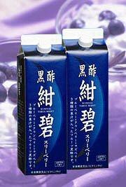 黒酢 紺碧[こんぺき]スリーベリー