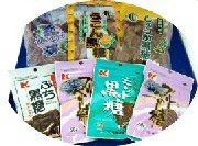 沖縄黒糖セット(ウコン黒糖x3 シークワサー黒糖x3)